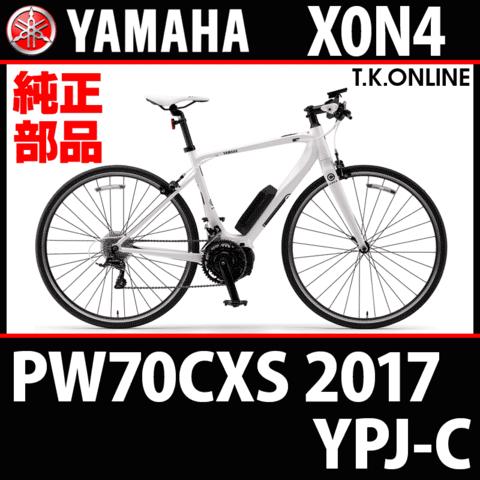 YAMAHA YPJ-C 2017 PW70CXS X0N4 マグネットコンプリート+ホルダ