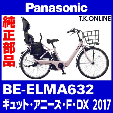 Panasonic BE-ELMA632用 ワイドかろやかスタンド2【スタピタ2対応・支柱2本】【黒】【送料無料】