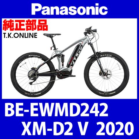 Panasonic XM-D2 V (2020) BE-EWMD242 純正部品・互換部品【調査・見積作成】
