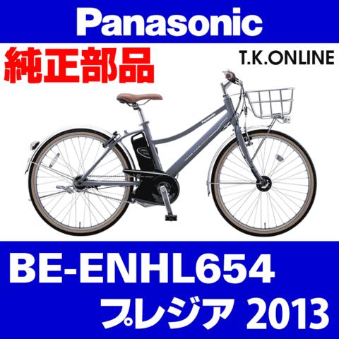 Panasonic BE-ENHL654用 ブレーキケーブル前後セット【高品質・高耐久:Alligator社製:黒】【代替品】