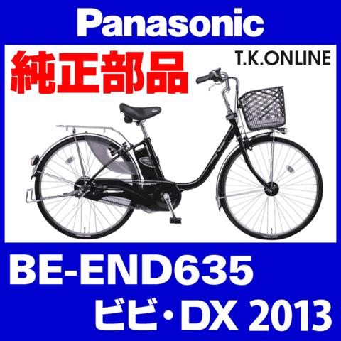 Panasonic BE-END635用 ブレーキケーブル前後セット【高品質・高耐久:Alligator社製:黒】【代替品】