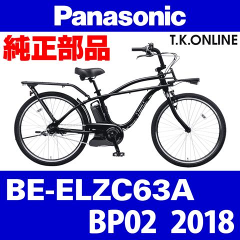 Panasonic BE-ELZC63A用 アシストギア 9T+軸止クリップ【即納】