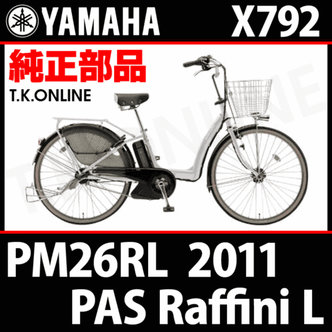 YAMAHA PAS Raffini L 2011 PM26RL X792用 マグネットコンプリート+クランプ3本セット