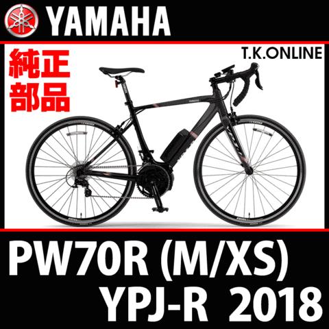 YAMAHA YPJ-R 2018 純正チェーン【外装11速 F50T/R25T】X0N-F53C0-00