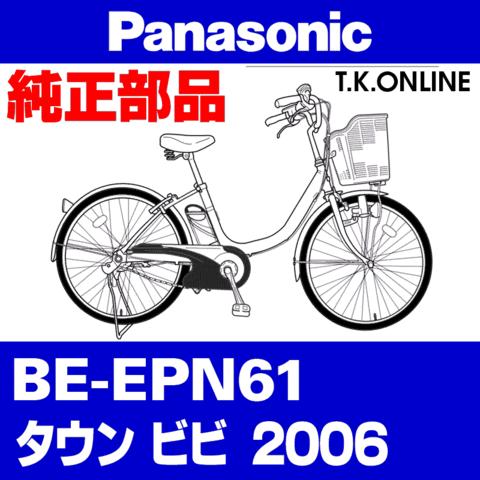 Panasonic BE-EPN61用 テンションプーリーセット【代替品・バネ形状変更】【即納】