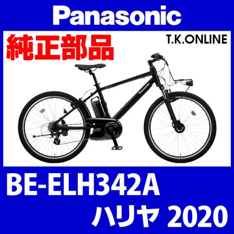 Panasonic BE-ELH342A用 チェーンリング 41T 薄歯【黒】+固定スナップリング+プレート固定ボルト5本【チェーン脱落防止プレートなし】【即納】
