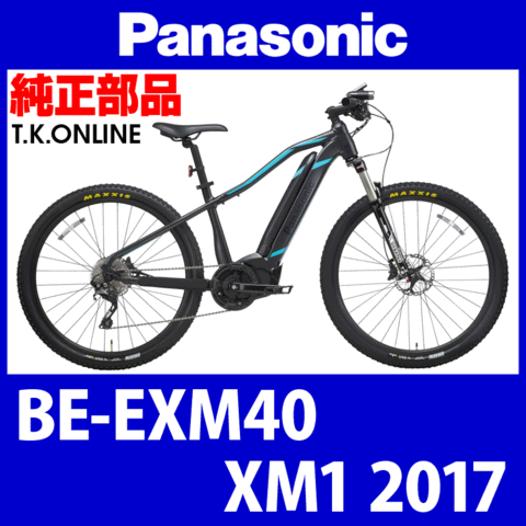 Panasonic XM1用 ホイールマグネット【即納】