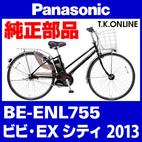 Panasonic BE-ENL755用 ブレーキケーブル前後セット【高品質・高耐久:Alligator社製:黒】【代替品】