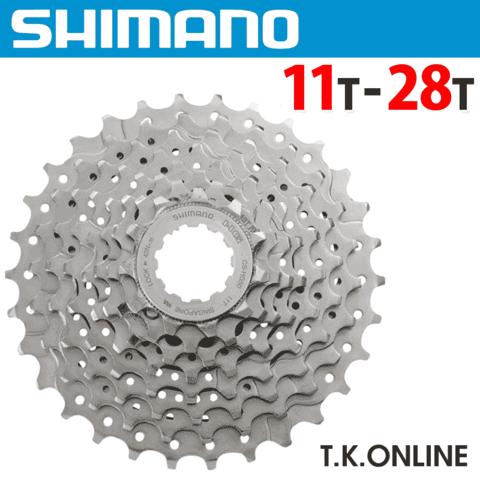 シマノ 8速 【11-28T】 SHIMANO CS-HG50-8【即納】