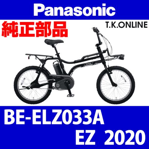 Panasonic BE-ELZ033A用 チェーンリング 41T 厚歯【2.6mm厚:黒】+固定スナップリングセット【代替品】