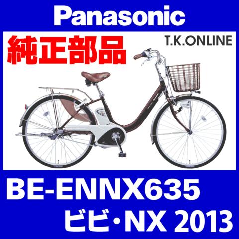 Panasonic BE-ENNX635用 ブレーキケーブル前後セット【高品質・高耐久:Alligator社製:グレー】【代替品】