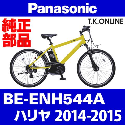 Panasonic BE-ENH544A用 ブレーキケーブル前後セット【高品質・高耐久:Alligator社製:黒】【代替品】