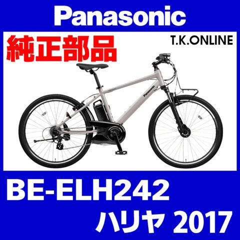 Panasonic BE-ELH242 用 チェーンリング 41T 薄歯【黒 ← 銀:2.1mm厚】+固定スナップリング【チェーン脱落防止プレートなし】【代替品】【即納】