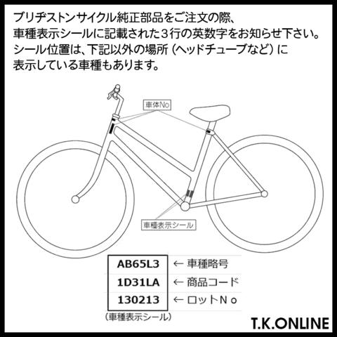 ブリヂストン A.C.S.L. 2009 AC7L89 ハンドル手元スイッチ【送料無料】