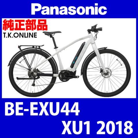 Panasonic BE-EXU44 用 ホイールマグネット取付金具+ネジ5本【ホイールマグネット別売】