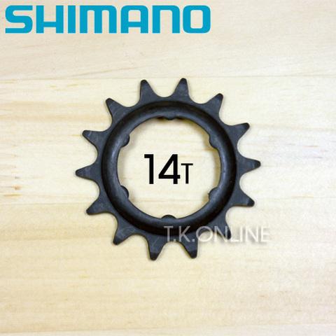 内装変速機用スプロケット厚歯 14T 皿型 6爪 ブラック シマノ+固定Cリングセット【即納】