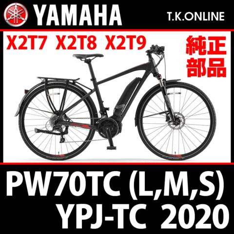 YAMAHA YPJ-TC 2020 PW70TCS X2T9 カセットスプロケット