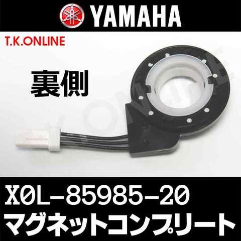 YAMAHA スピードセンサー+ホルダーセット【X0L-85985-20+X0L-85557-20】