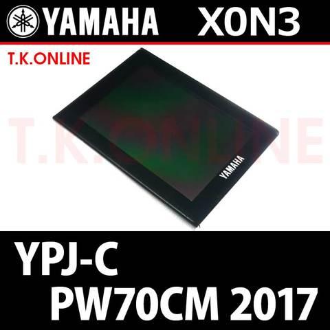 YAMAHA YPJ-C 2017 PW70CM X0N3 ディスプレイユニット