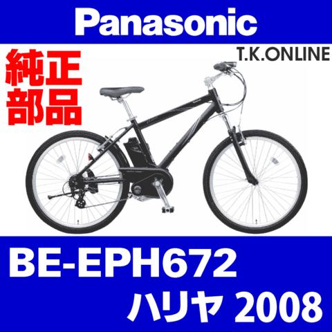 Panasonic BE-EPH672用 アルミリム:26x1.50HE 36H【 ダブルウォール仕様:黒・側面CNC研磨】【代替品】