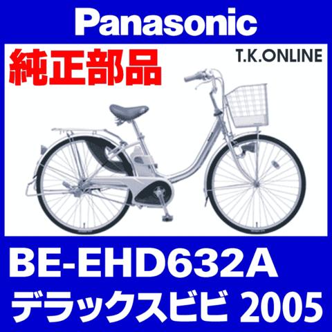 Panasonic BE-EHD632A用 チェーンリング 41T 薄歯+固定クリップ【黒 ← 銀:代替品】【即納】
