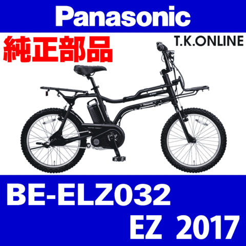 Panasonic BE-ELZ032 用 チェーンリング 41T 厚歯【2.6mm厚】+固定スナップリングセット【代替品】
