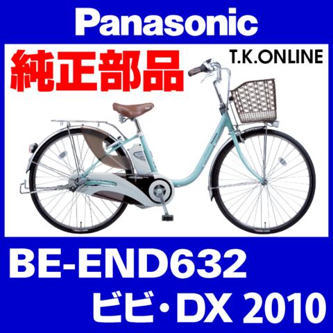 Panasonic BE-END632 内装3速グリップシフター+ケーブル【銀】【代替品】