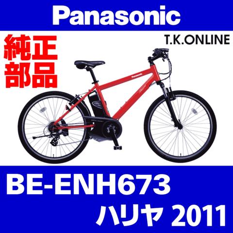 Panasonic BE-ENH673用 チェーンリング 41T 薄歯【黒 ← 銀】+固定スナップリング【チェーン脱落防止プレート装着済】【代替品】【即納】