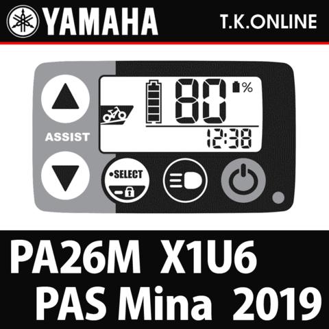 YAMAHA PAS Mina 2019 PA26M X1U6 ハンドル手元スイッチ【送料無料】