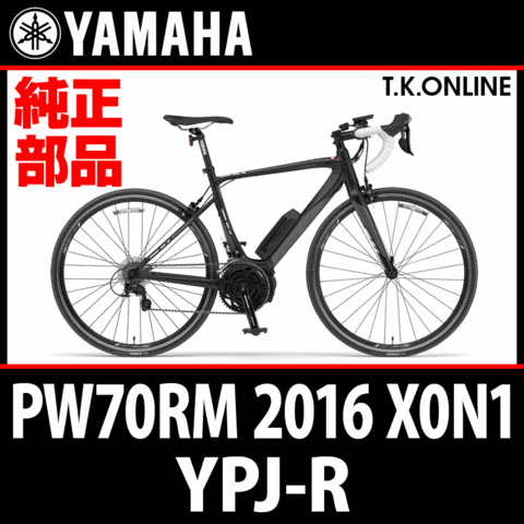 YAMAHA YPJ-R 2016 PW70RM X0N1 ブレーキケーブルセット