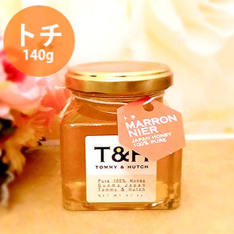 〈トチ〉純粋100%蜂蜜 140g→160g 今だけ数量限定20g増量中!
