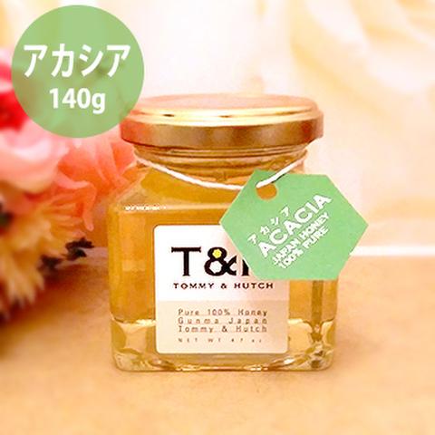 〈アカシア〉純粋100%蜂蜜 140g→160g 今だけ数量限定20g増量中!