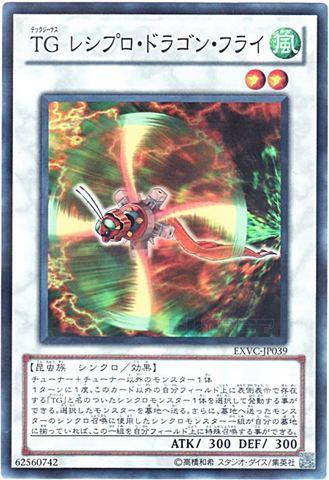 TG レシプロ・ドラゴン・フライ (Super)7_S/風2
