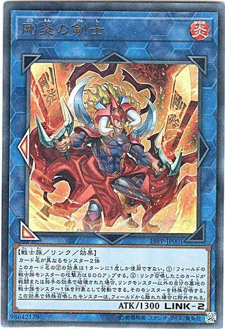 [Ultra] 剛炎の剣士 (8_L/炎2/19PP-JP001)