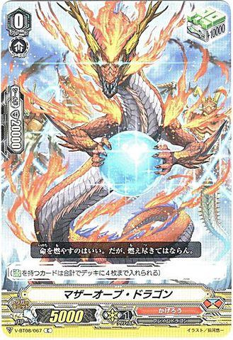 マザーオーブ・ドラゴン C VBT08/067(かげろう)