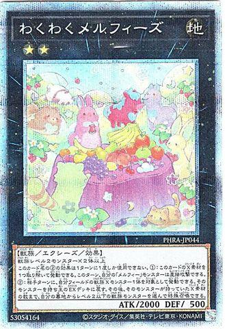 [Prismatic] わくわくメルフィーズ (6_X/地2/PHRA-JP044)