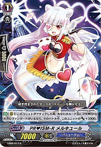 PRISM-メルキュール EB06/013(バミューダ△)
