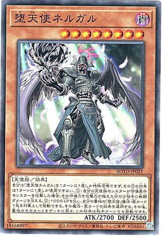 [N] 堕天使ネルガル (3_闇8/ROTD-JP025)