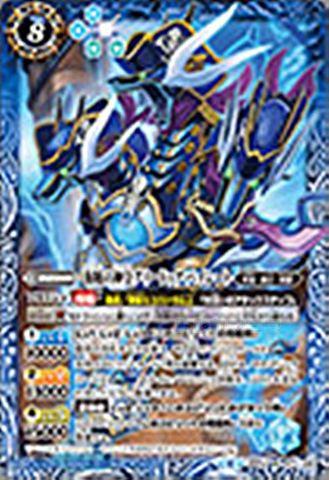 【売切】 [C] 不思議王国 白の女王 (BS42-055/黄)