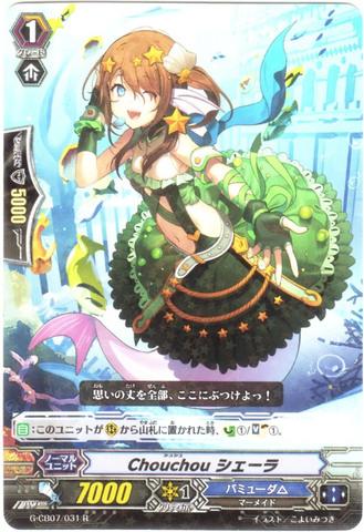 Chouchou シェーラ R GCB07/031(バミューダ△)