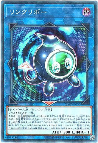 リンクリボー (N-Parallel)8_L/闇1