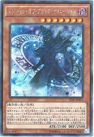 [Secret] マジシャン・オブ・ブラック・イリュージョン (3_闇7/TDIL-JP017)