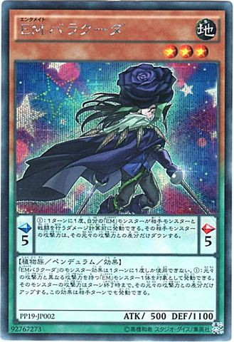 [Secret] EMバラクーダ (3_地3/PP19-JP002)