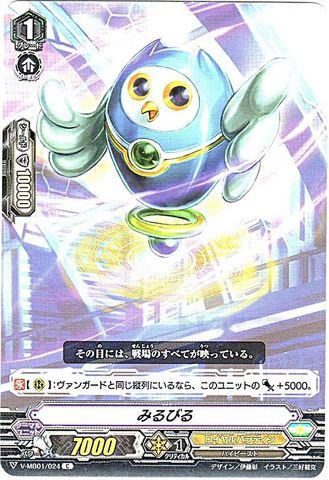 みるびる C VMB01/024(ロイヤルパラディン)