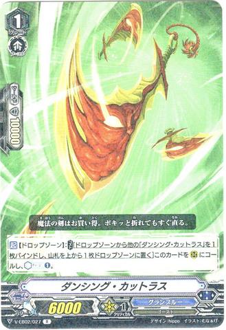 ダンシング・カットラス R VEB02/027(グランブルー)
