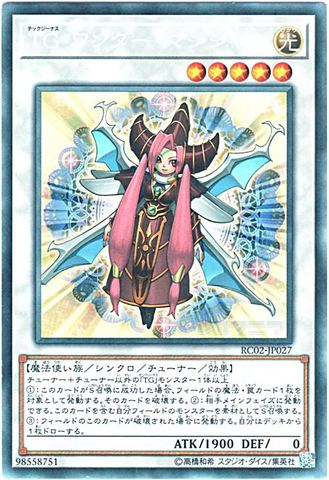[Collectors] TG ワンダー・マジシャン (7_S/光5/RC02-JP027)