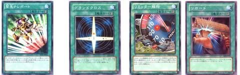[N] テクスチェンジャー (3_闇1/ST19-JP019)