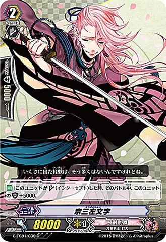 宗三左文字 C GTB01/030(刀剣乱舞)