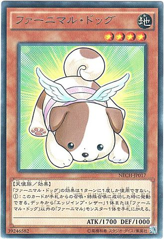 [N/N-P/R] ファーニマル・ドッグ (3_地4//SPFE-JP016)