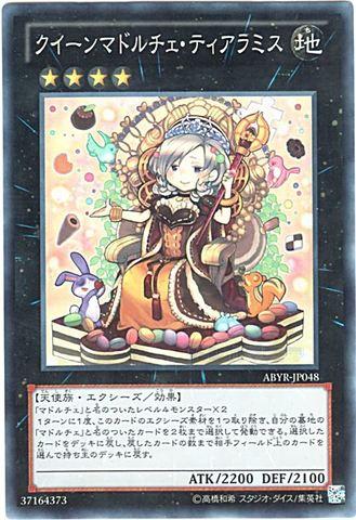 クイーンマドルチェ・ティアラミス (Super)6_X/地4